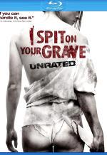 Я плюю на ваши могилы. Постер с сайта kinopoisk.ru