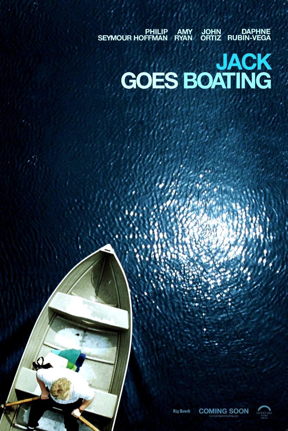 Джек отправляется в плаванье. Обложка с сайта imageshost.ru