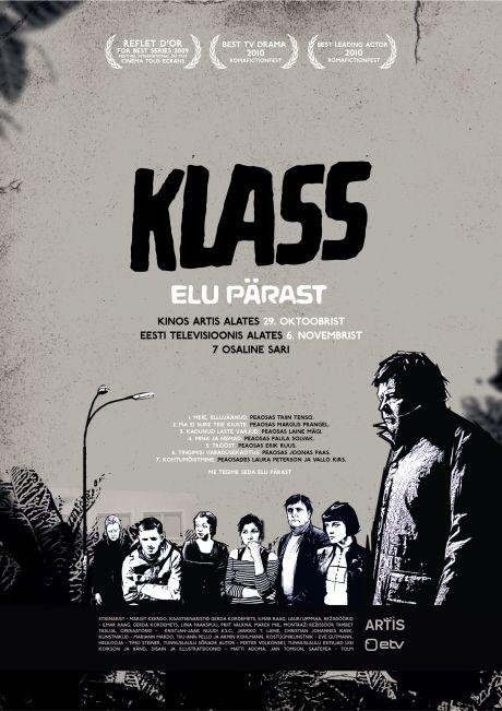 Класс: Жизнь после. Постер с сайта kinopoisk.ru