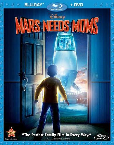Тайна красной планеты. Постер с сайта kinopoisk.ru