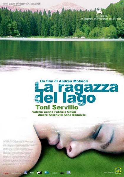 Девушка у озера. Постер с сайта kinopoisk.ru