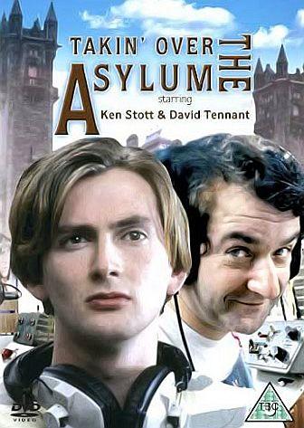 Добро пожаловать в психушку. Обложка с сайта amazon.co.uk