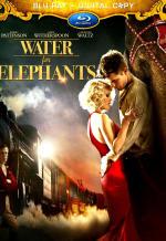 Воды слонам! Постер с сайта kinopoisk.ru