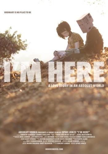 Я здесь. Постер с сайта kinopoisk.ru