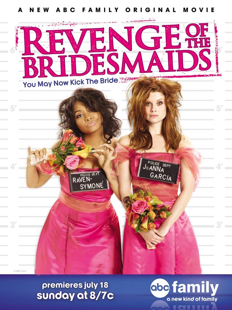 Месть подружек невесты. Постер с сайта kinopoisk.ru