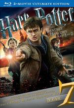 Гарри Поттер и Дары смерти: Часть 2. Обложка с сайта ipicture.ru