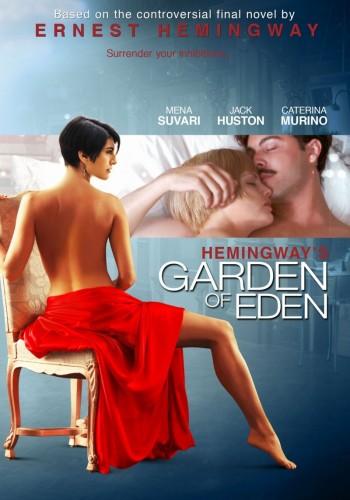 Эдемский сад. Постер с сайта kinopoisk.ru