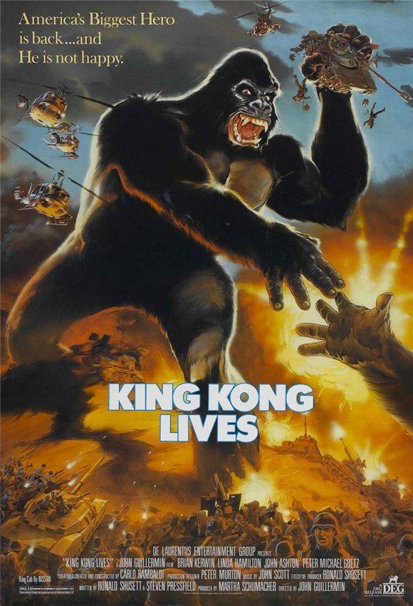 Кинг Конг жив. Постер с сайта kinopoisk.ru