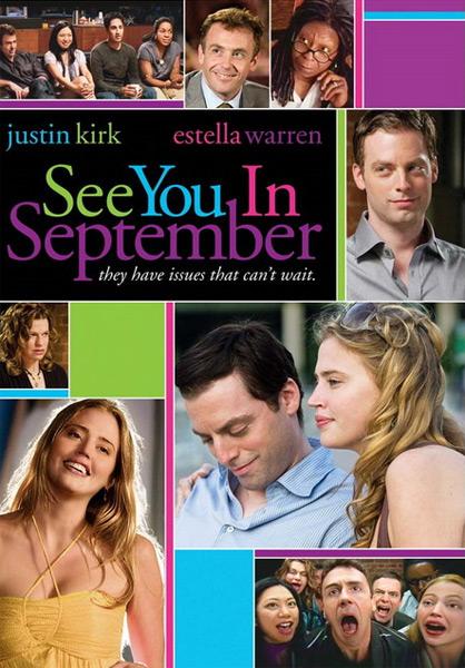 Увидимся в сентябре. Постер с сайта dvdnear.com