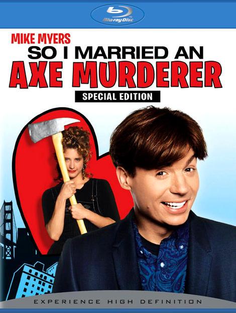 Я женился на убийце с топором. Обложка с сайта amazon.co.uk