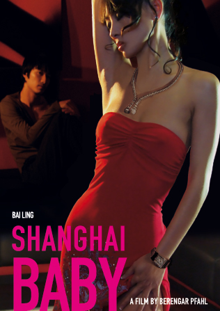 Девушка из Шанхая. Постер с сайта kinopoisk.ru