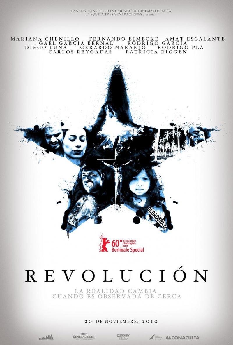 Революция, я люблю тебя!. Постер с сайта kinopoisk.ru