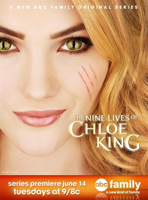 Девять жизней Хлои Кинг. Обложка с сайта keep4u.ru