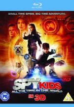 Дети шпионов 4: Армагеддон. Обложка с сайта imageshost.ru