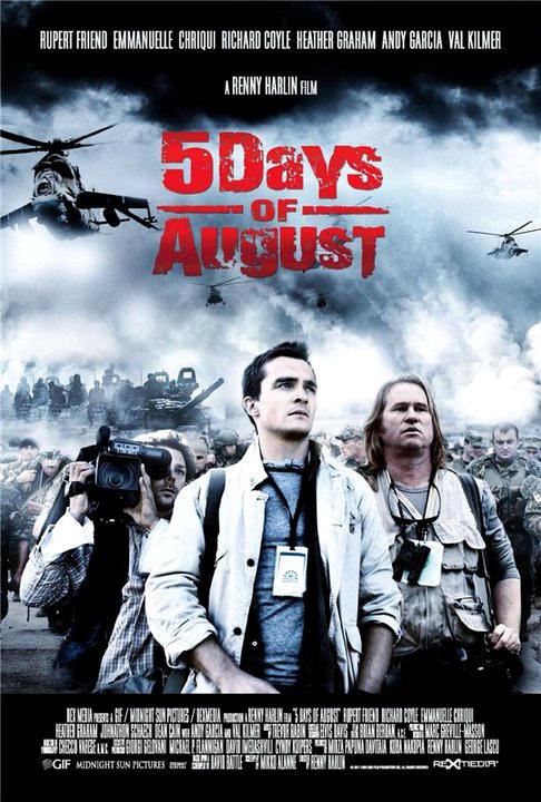 5 дней в августе. Обложка с сайта bolero.ru