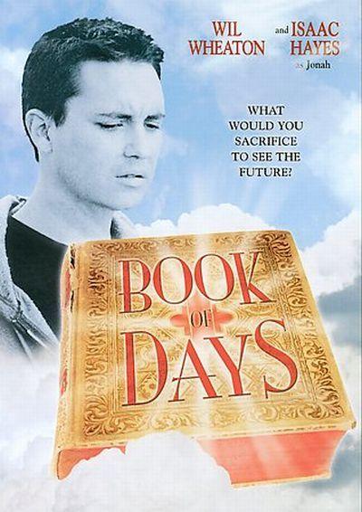 Книга дней. Постер с сайта kinopoisk.ru