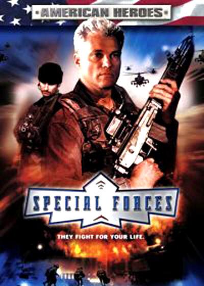 Американский спецназ. Обложка с сайта imagepost.ru