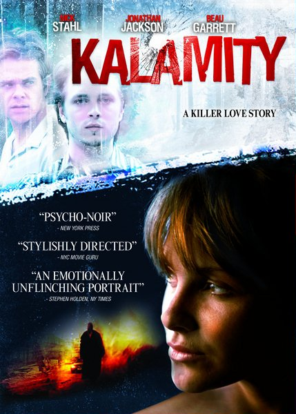 Крушение. Обложка с сайта kino-govno.com