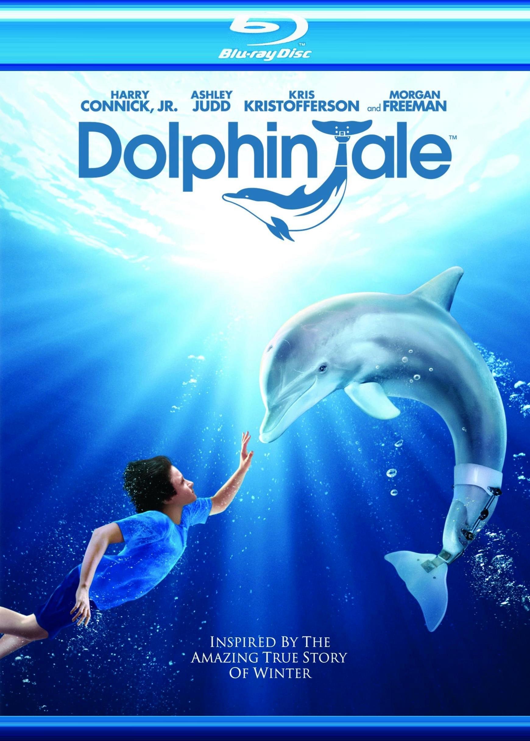История дельфина. Обложка с сайта keep4u.ru