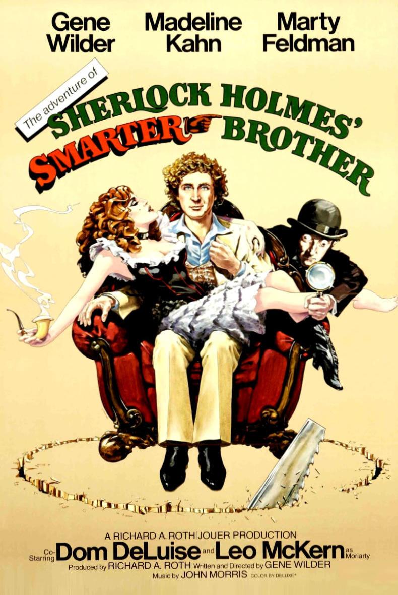 Приключения хитроумного брата Шерлока Холмса. Обложка с сайта radikal.ru