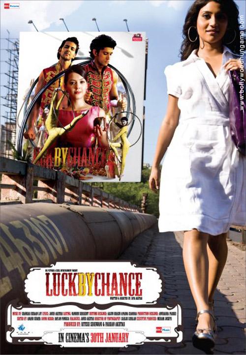 Шанс на удачу. Обложка с сайта kino-govno.com