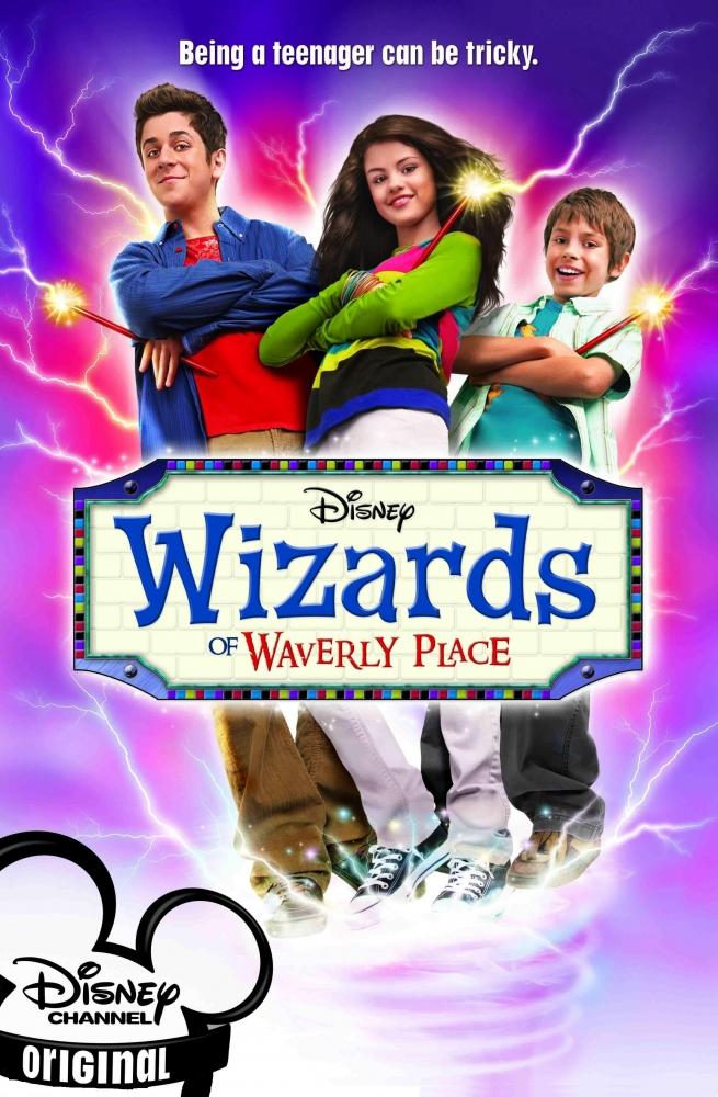 Волшебники из Вэйверли Плэйс. Обложка с сайта imagepost.ru