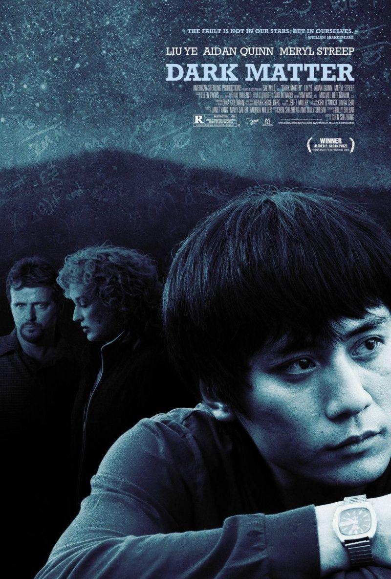 Темная история. Обложка с сайта radikal.ru