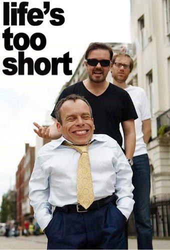 Жизнь так коротка. Обложка с сайта imagepost.ru