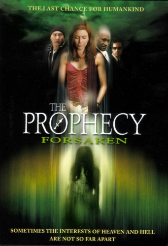 Пророчество 5: Покинутые. Обложка с сайта ozon.ru