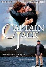 Капитан Джек. Обложка с сайта kino-govno.com