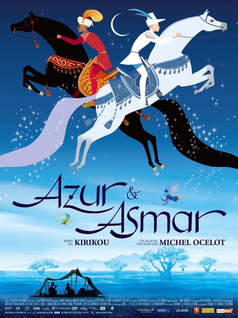 Азур и Азмар. Обложка с сайта bolero.ru