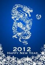 Новогодний Голубой огонек на Шаболовке. Обложка с сайта radikal.ru