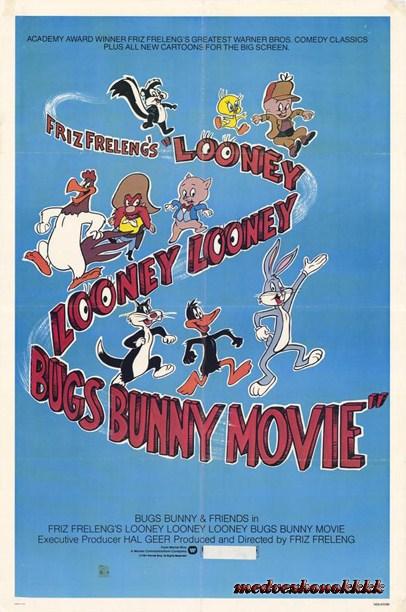 Безумный, безумный, безумный кролик Банни. Обложка с сайта imagepost.ru