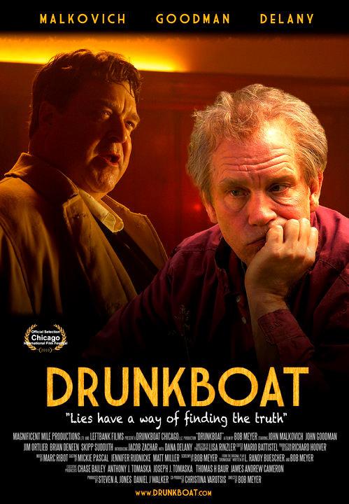 Пьяная лодка. Обложка с сайта bolero.ru