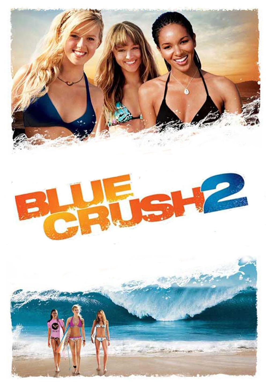 Голубая волна 2. Обложка с сайта keep4u.ru