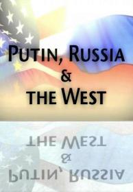 Путин, Россия и Запад. Обложка с сайта buro247.ru