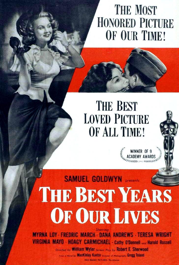 Лучшие годы нашей жизни. Обложка с сайта ozon.ru