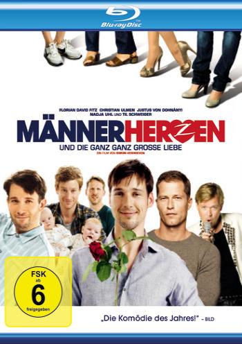 Мужчины в большом городе 2. Постер с сайта kinopoisk.ru