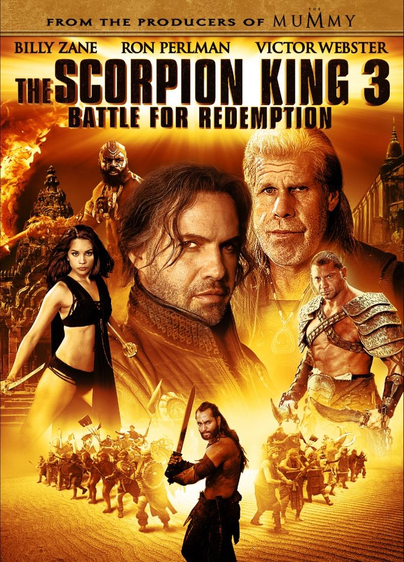 Царь скорпионов 3: Книга мертвых. Обложка с сайта kino-govno.com