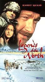 Легенды Севера. Обложка с сайта imagepost.ru