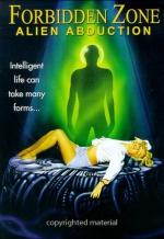 Похищение инопланетянином: Интимные секреты. Обложка с сайта radikal.ru