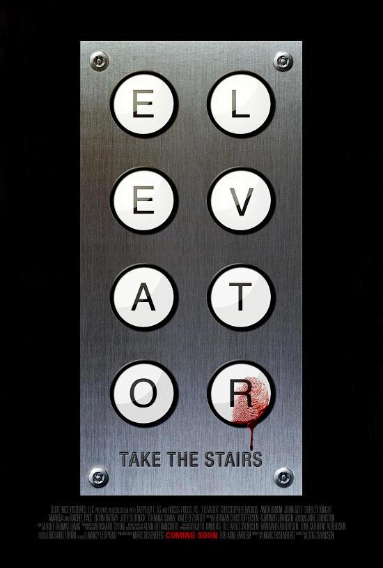 Лифт. Обложка с сайта imagepost.ru