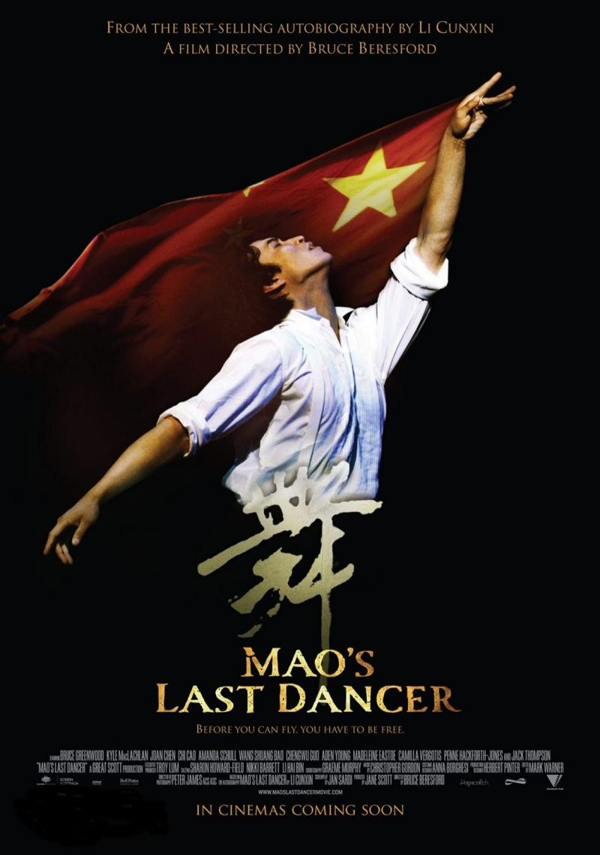 Последний танцор Мао. Обложка с сайта bolero.ru
