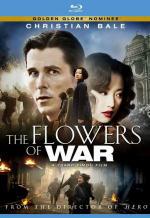 Цветы войны. Обложка с сайта bolero.ru