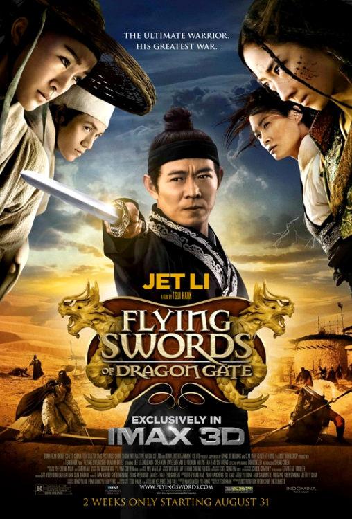 Летающие мечи врат дракона. Обложка с сайта imagepost.ru