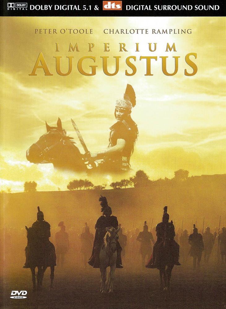 Римская империя: Август. Обложка с сайта radikal.ru