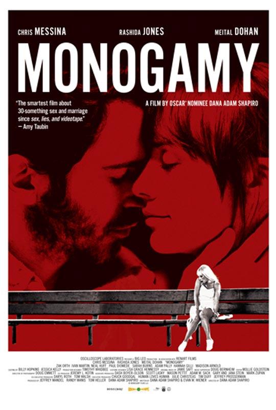 Моногамия. Обложка с сайта imagepost.ru