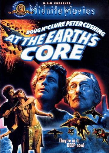 Путешествие к центру Земли. Обложка с сайта kino-govno.com