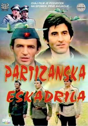 Партизанская эскадрилья. Обложка с сайта imagepost.ru