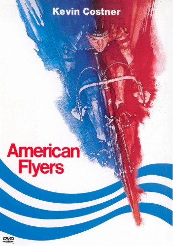 Американские молнии. Обложка с сайта bolero.ru